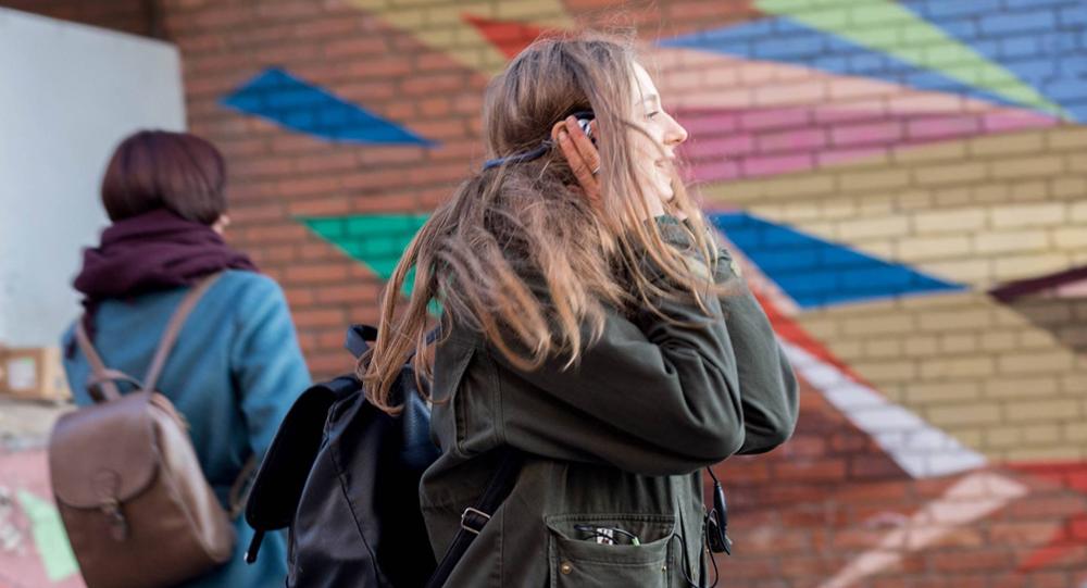 Молодежная политика 2030: какие планы?